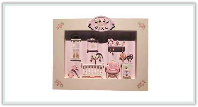 Cuadros decorativos para cuartos de beb s - Cuadros decorativos para habitaciones ...